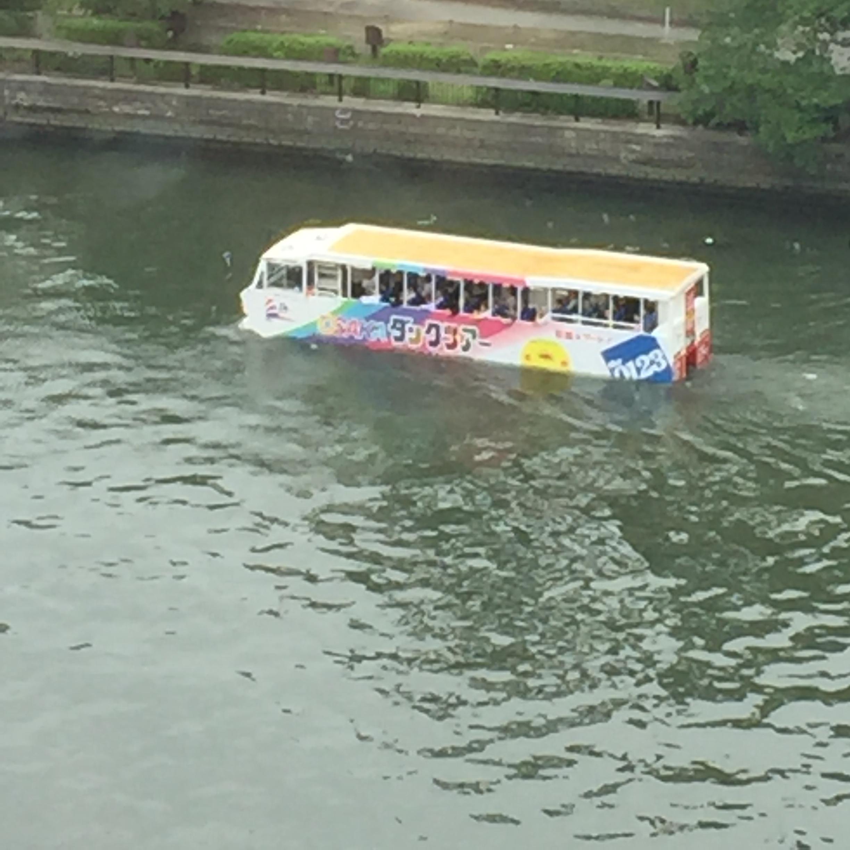 水上バスが泳ぐ(1)