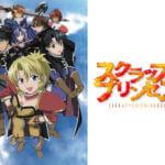 スクラッププリンセス Anime